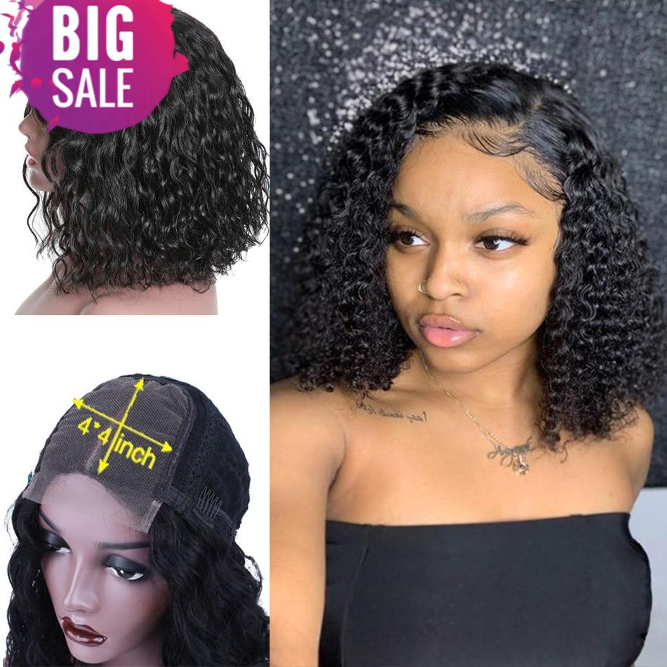 Shireen Kinky Curly Lace Front Wigs For Women Short Bob Wig Pre Plucked Malaysian Curly Human Hair 4x4 Lace Closure Wigs