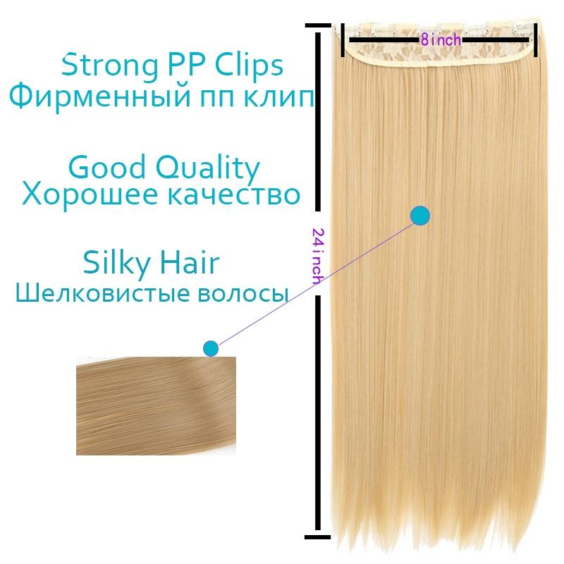 XINRAN Clip In One Piece Brazilian Hair Extensions 5 clips Hair piece Straight Clip Synthetic Hair Extensions