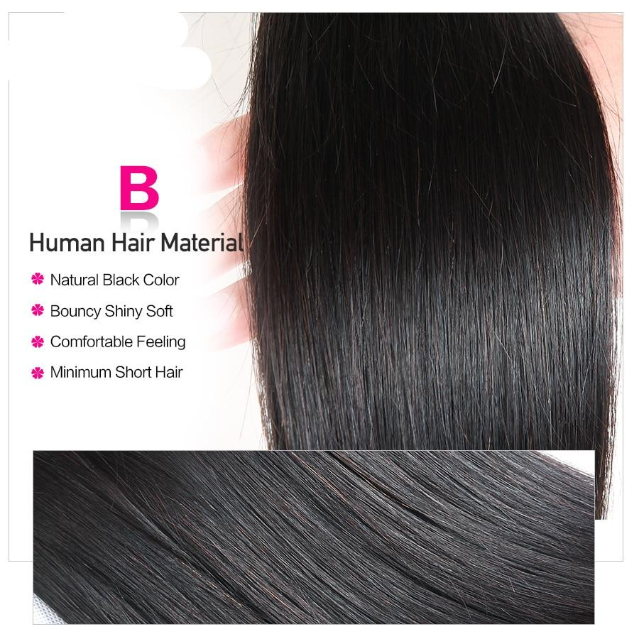 Princess Peruvian Straight Hair 3 Bundles With Lace Closure Double Weft Remy Human Hair Bundles With Lace Closure