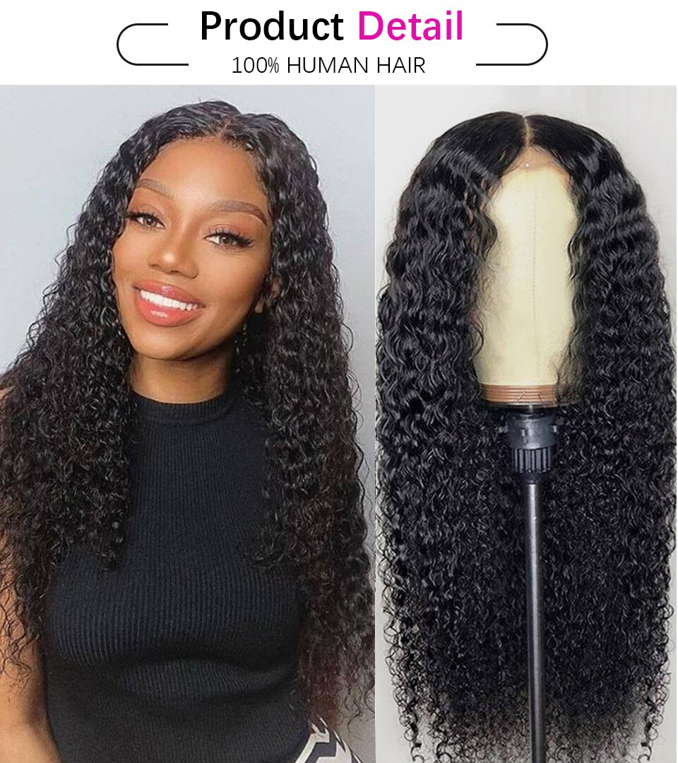 Jerry Curl 13X6 Lace Front Wig Brazilian Remy Curly Human Hair Wigs Pre Plucked 180 Density Lace Front Human Hair Wigs For Women